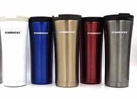 Термокружка Starbucks, Термостакан, старбакс, стакан из нержавеющей стали