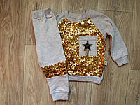 Осенний костюм для девочек