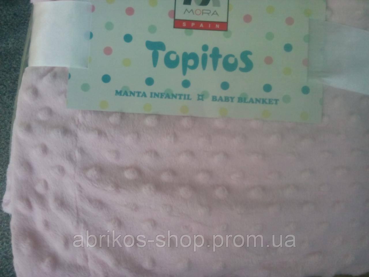 Детское одеяло - плед  Topitos   ( Испания )