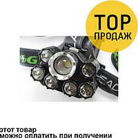 Налобный фонарь BL POLICE BL-T78 158000W T6 фонарик 1700 Lumen + УФ, фото 1