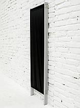 Ширма косметологическая черная 200х180см, фото 2