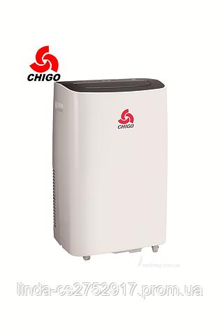 Мобильный кондиционер Chigo BEATLES CP-35H1A-N21A, кондиционер передвижной для охлаждения купить вОдесе, фото 2