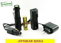 Тактический фонарь POLICE BL 1812 T6 50000W фонарик 1050 Lumen, фото 1