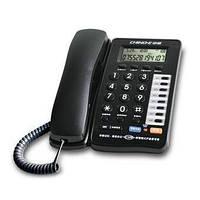 1894e0eedb40 8-ми режимный изменитель голоса в виде городского телефона (модель VC-02)