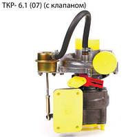 Турбина (турбокомпрессор) ТКР- 6.1 (07) (Евро-2) ЗИЛ, Д-245.9