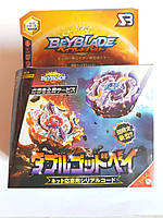 Набор бейблейд beyblade Затмение, Солнце, Луна s3 W God Layer Bey COROCORO Comic Limited B-846