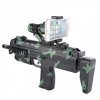 Игровой bluetooth пистолет виртуальной реальности AR Game Gun Military, фото 1