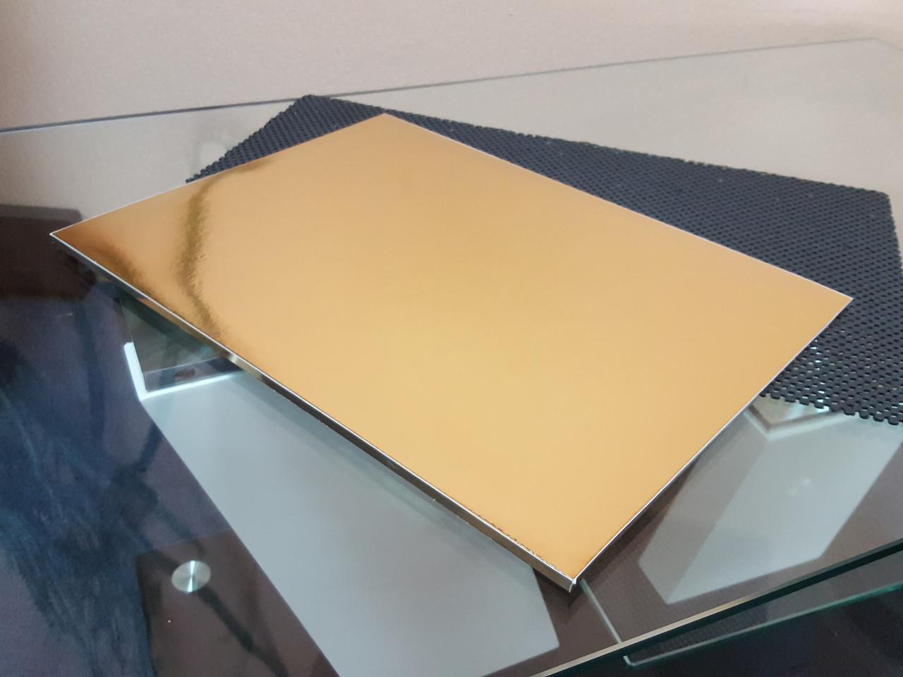 Подложка под торты уплотненная золото (8мм)450х650 мм