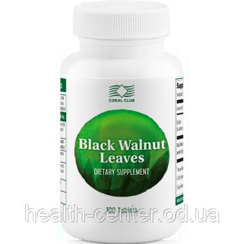 Листья черного ореха 487,5 мг 100 таб от глистов лямблий остриц аскарид  CCI USA