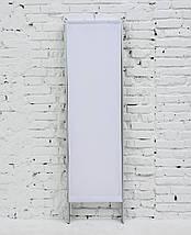 Ширма косметологическая белая 250х180см, фото 2