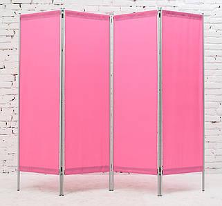 Ширма косметологическая розовая 200х180см