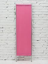 Ширма косметологическая розовая 200х180см, фото 2