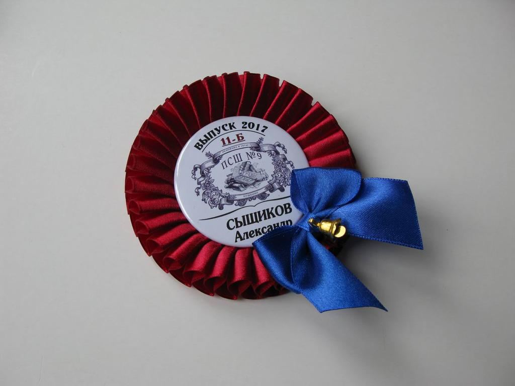 Медаль «Капелька» с бантиком и колокольчиком.