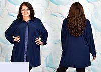 Рубашка женская свободного кроя, с 64-68 размер, фото 1