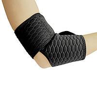 Бандаж спортивный для локтя Spokey Cubi (82225), фиксатор для локтевого сустава открытый