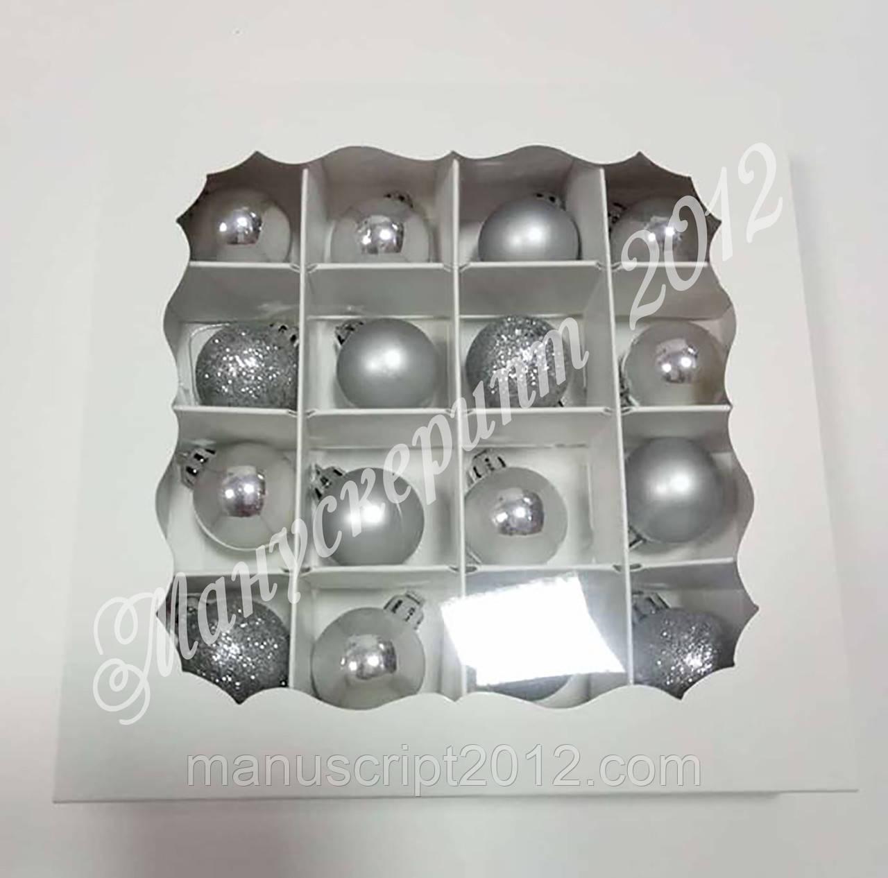 Коробка 160х160х30 мм. для 16 шариков (игрушек)