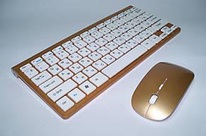 Клавиатура KEYBOARD + Мышка wireless 908 Apple, фото 2