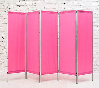 Ширма косметологическая розовая 250х180см