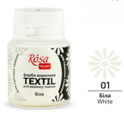 Краска акриловая для росписи ткани Роса Rosa Talent, 20 ml Белый 20 мл
