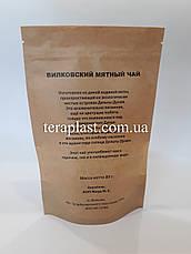 Пакет Дой-Пак крафт с окном 150г 130х200 с печатью, фото 2
