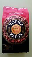 Кофе Черная Карта Арабика 1 кг зерновой, фото 1