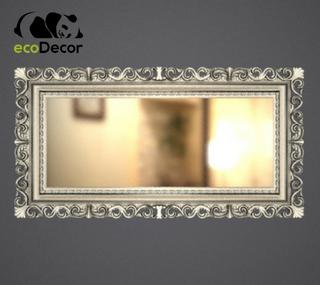 Зеркало настенное Bogota в серебрянной раме