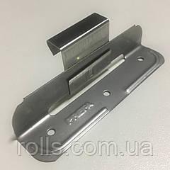 Кляммер подвижный PREFA ORIGINAL (Germany), нерж. сталь, для крепления фальцевых картин h=25mm