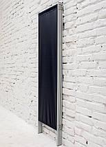 Ширма косметологическая серая 200х180см, фото 2