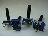 Потенциометр для пультов b104  (b100k) 7ног, фото 3