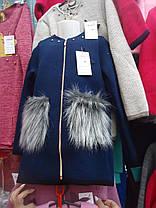 Дитяча кофта з хутряними кишенями, фото 3