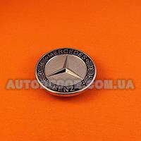 """Эмблема Mercedes 57 мм на капот """"синий герб"""""""