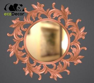 Зеркало настенное Varna в бронзовой раме