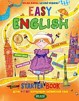 Легкий английский для детей 4-7 лет (на русском)