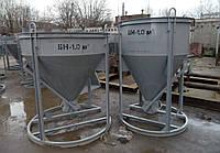 Бункер конусный БН-1,25