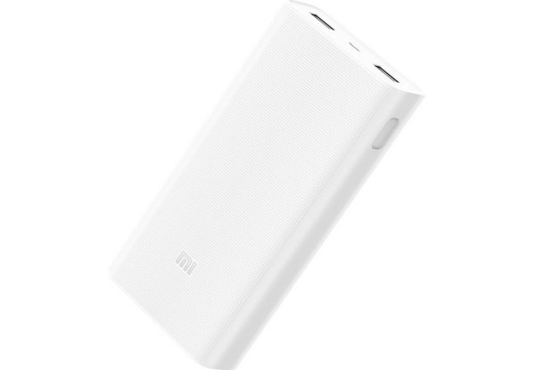 Power Bank Xiaomi YDDYP01 20000mAh
