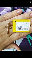 Золотой крест 585 пробы.