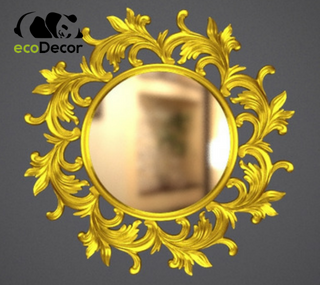 Дзеркало настінне Varna в золотій рамі