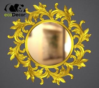 Зеркало настенное Varna в золотой раме R3