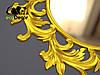 Зеркало настенное Varna в золотой раме R3, фото 6