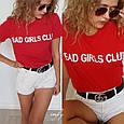 Футболка женская Bad Girls Club, фото 8