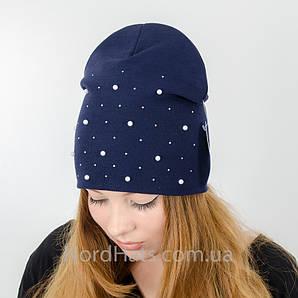 """Удлиненная двойная шапка  """"Молли"""", (Темно-синий)"""