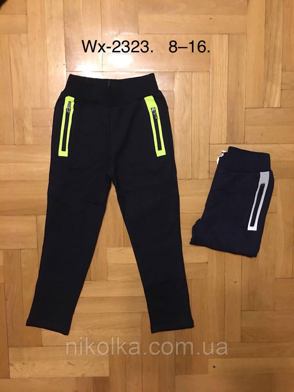 Спортивные брюки для мальчиков оптом, F&D, 8-16 лет, арт. WX-2323