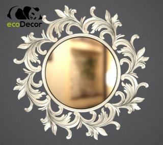 Зеркало настенное Varna в серебряной раме