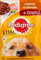 Влажный корм PEDIGREE (Педигри) для собак курица с овощами, 100 г
