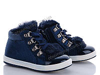 Осенние синие ботинки для девочек оптом от ТМ. С.Луч ( рр. с 86a72a99155d6