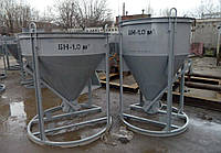 Бункер конусный БН-2,0