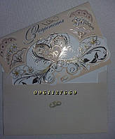 Пригласительние на свадьбу