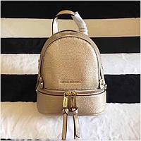 Кожаный рюкзак МК, мини, портфель Майкл Корс в золотом цвете