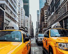 Картина по номерам Жёлтые такси Нью-йорка, 40x50 см., Домашнее искусство