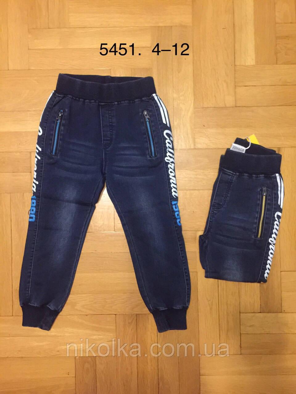 Джинсовые брюки для мальчиков оптом, F&D, 4-12 лет., арт.5451
